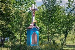 Przydrożny krzyż kamienny. Opawa, gmina Lubawka, powiat kamiennogorski.