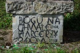 Krzyż przydrożny, metalowy. Kowalowa, gmina Mieroszów, powiat wałbrzyski.