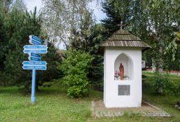 Kapliczka przydrożna murowana. Struga, gmina Stare Bogaczowice, powiat wałbrzyski.