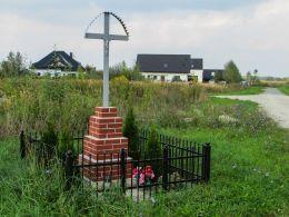 Przydrożny krzyż. Dobrzykowice, gmina Czernica, powiat wrocławski.