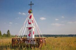 Krzyż przydrożny. Hutków, gmina Krasnobród, powiat zamojski.