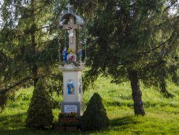 Przydrożny krzyż kamienny. Łoniowa, gmina Dębno, powiat brzeski.