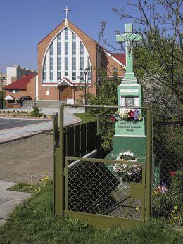 Przydrożna kapliczka z 1920 r. wzniesiona przez mieszkańców dawnej wsi Prędocinek. Radom, Radom.