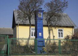 Przydrożna kapliczka. Bartodzieje, gmina Jastrzębia, powiat radomski.