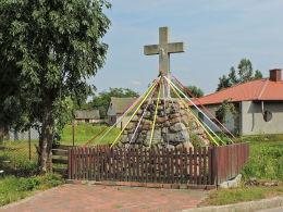 Kamienny krzyż przydrożny. Jankowice, gmina Jedlińsk, powiat radomski.