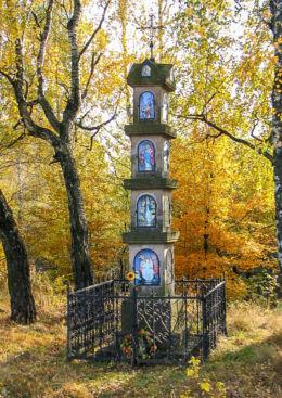 Kapliczka przydrożna. Lubenia, powiat rzeszowski.