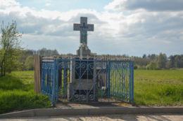 Przydrożny krzyż kamienny. Gregorowce, gmina Orla, powiat bielski.