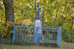 Kamienny krzyż przydrożny. Miklasze, gmina Orla, powiat bielski.
