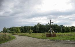 Krzyż przydrożny. Izbica, gmina Główczyce, powiat słupski.