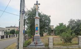 Krzyż kamienny 1875 r. Orzesze, Gardawice, powiat mikołowski.