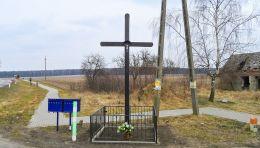 Przydrożny krzyż. Studźce, gmina Chodzież, powiat chodzieski.