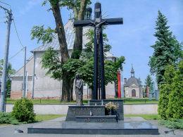 Krzyż jubileuszowy ad 2000 r. Połajewo, czarnkowsko-trzcianecki.