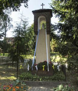 Kapliczka przydrożna, latarnia. Zdziechowa, gmina Gniezno, powiat gnieźnieński.