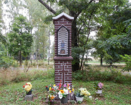 Kapliczka Matki Boskiej w Strzeszynku. Poznań, Poznań.