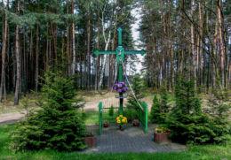 Krzyż przydrożny. Mariankowo, gmina Siedlec , powiat wolsztyński.