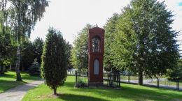 Przydrożna kapliczka. Głubczyn, gmina Krajenka, powiat złotowski.