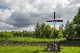 Krzyż przydrożny, powiat dzierżoniowski.