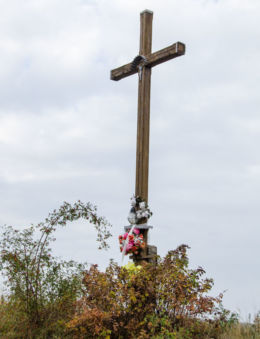 Drewniany krzyż przydrożny. Wirki, gmina Marcinowice, powiat świdnicki.