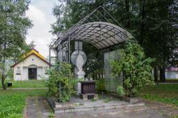 Przydrożna figura święta. Limanowa, powiat limanowski.