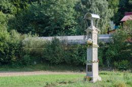 Przydrożna kapliczka. Strzeszyce, gmina Laskowa, powiat limanowski.