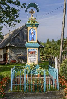Kapliczka słupowa z 1897 r. Sidzina, gmina Bystra, powiat suski.