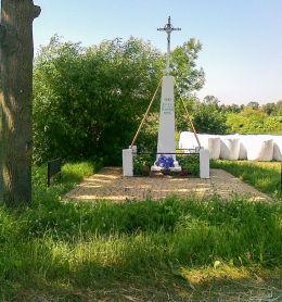 Krzyż przydrożny z 1897 r. Przążewo, gmina Ciechanów, powiat ciechanowski.