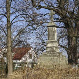 Przydrożny krzyż ufundowany przez Michała Adamczyka w 1907r. Wieniawa, powiat przysuski.
