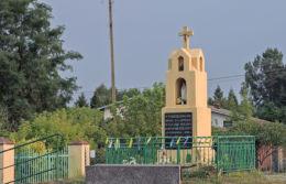Przydrożna kapliczka. Antoniówka, gmina Jedlnia-Letnisko, powiat radomski.