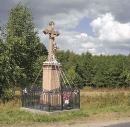 Krzyż przydrożny z 1861r. Bujak, gmina Skaryszew, powiat radomski.