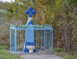 Kamienny krzyż przydrożny. Wólka, gmina Orla, powiat bielski.