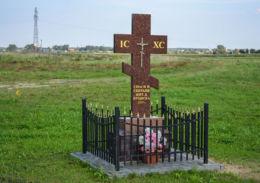 Przydrożny krzyż kamienny. Puciska, gmina Hajnówka, Hajnówka County.