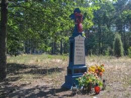 Krzyż przydrożny - 1989 r. Witowo, gmina Dubicze Cerkiewne, Hajnówka County.