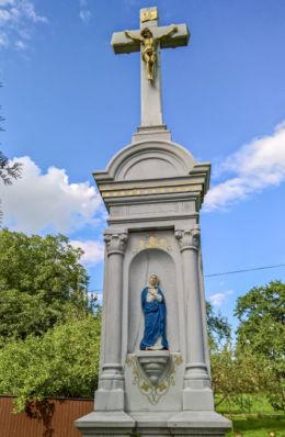 Przydrożny krzyż kamienny z 1905 roku, Boża Męka. Wisła Mała, gmina Pszczyna, powiat pszczyński.