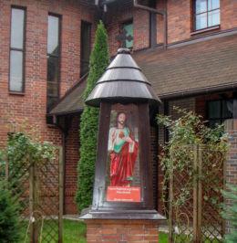Figura Najświętszego Serca Pana Jezusa przy Kościole św. Józefa Oblubieńca NMP. Czerwionka Leszczyny, powiat rybnicki.