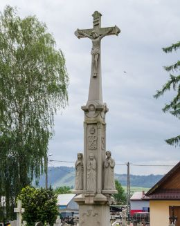 Krzyż kamienny. Cięcina, gmina Węgierska Górka, powiat żywiecki.