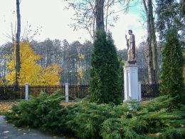 Przydrożna figura św. Jana Chrzciciela. Świerczyna, gmina Osieczna, powiat leszczyński.