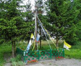 Krzyż przydrożny. Glesno, gmina Wyrzysk, powiat pilski.